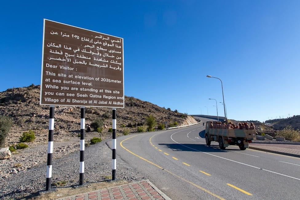 droga, Jabal Akhdar