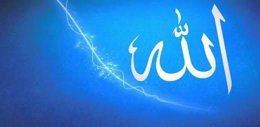 Allahu Akbar Wallpaper APK