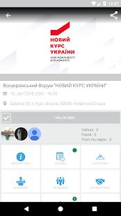 """Всеукраїнський Форум """"НОВИЙ КУРС УКРАЇНИ"""" for PC-Windows 7,8,10 and Mac apk screenshot 3"""