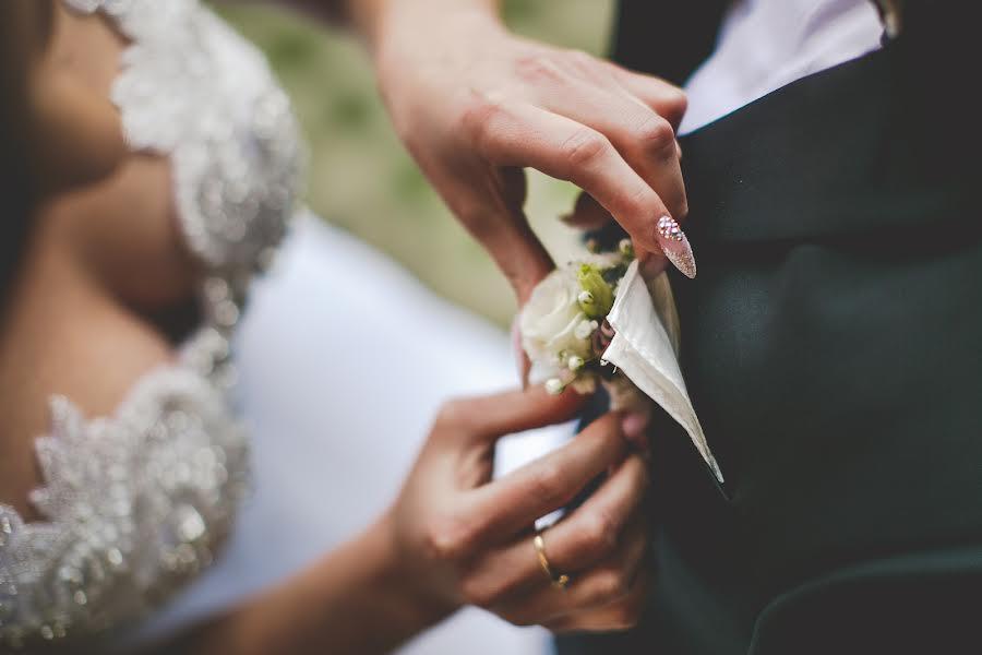 Wedding photographer Tim Demski (timdemski). Photo of 15.05.2017