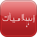 Islamiyat Bahrain