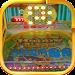歡樂彈珠台-夜市版(珠仔台 Pinball) icon