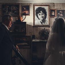 Wedding photographer Andrey Ryzhkov (AndreyRyzhkov). Photo of 20.11.2018