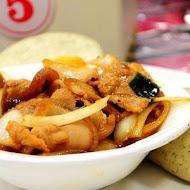 【宜蘭大同】田媽媽泰雅風味餐