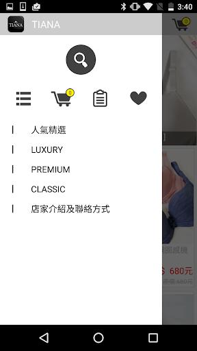 玩免費購物APP|下載TIANA app不用錢|硬是要APP