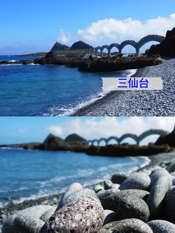 三仙台-跨海拱橋