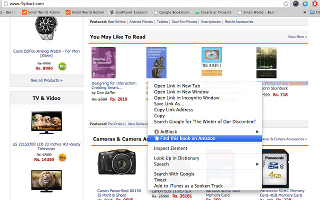 Amazon lookup for Flipkart
