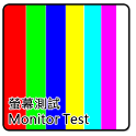 Monitor Test icon
