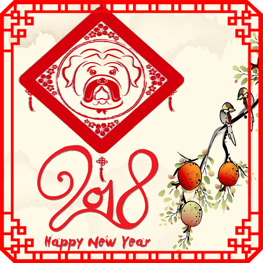 Chinese New Year Photo Frames For 2018