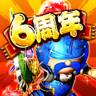 Army rpg Ao Three Kingdoms 1.4.57