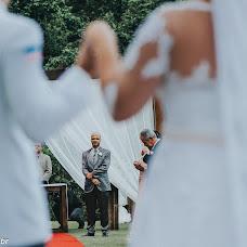Wedding photographer Alexandre Peoli (findaclick). Photo of 18.04.2017