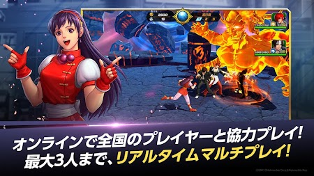 KOF ALLSTAR APK screenshot thumbnail 10