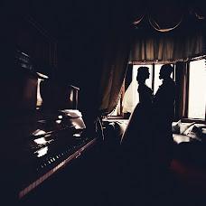 Wedding photographer Igor Vyrelkin (iVyrelkin). Photo of 22.04.2018