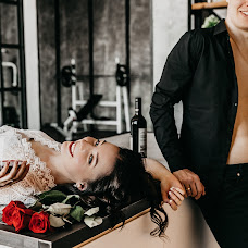 Wedding photographer Yulya Marugina (Maruginacom). Photo of 23.08.2019
