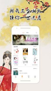 App 穿越重生言情小說—免費網絡小說閱讀器-耽美拉拉/玄幻仙俠/都會言情/古代言情 APK for Windows Phone