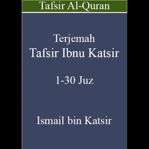 Tafsir Ibnu Katsir Pro