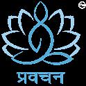 Pravachan - The Divine App icon