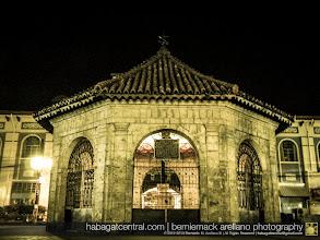 Photo: Magellan's Cross
