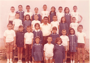Photo: Έτος 1972 Δ΄ Δημοτικού