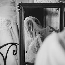 Fotografo di matrimoni Tiziana Nanni (tizianananni). Foto del 21.09.2017