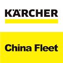 Kaercher China Fleet icon