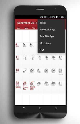 玩免費工具APP|下載香港公眾假期2015 app不用錢|硬是要APP