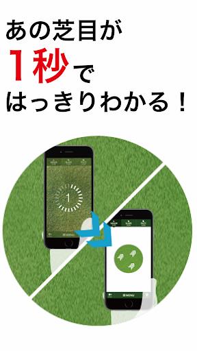 玩免費運動APP|下載GREEiN グリーイン‐芝目 傾斜測定 ゴルフ パター app不用錢|硬是要APP