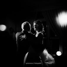 婚礼摄影师Justo Navas(justonavas)。01.03.2018的照片