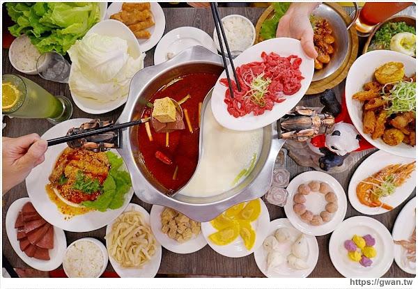 麻辣鴛鴦鍋任選15道菜,還附飲料、甜點每人只要350元,台北高CP值麻辣鍋!!