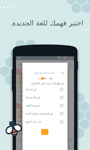 تحميل Beelinguapp full v2.426 لتعلم اللغات عن طريق الكتب للأندرويد 3