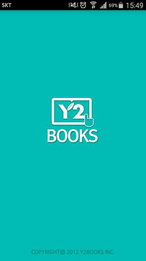 와이투북스 eBook