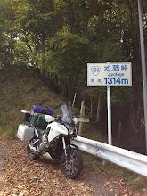 Photo: 【峠記録5/7】 R152地蔵峠。(14時)