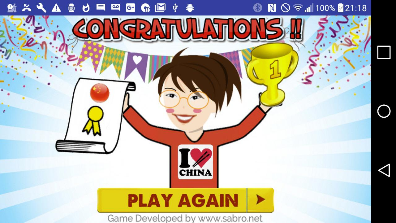 China Map Puzzle Game Free- screenshot