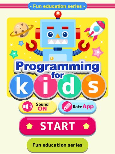 programming for kids fun education series pc アプリ 無料