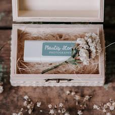 Wedding photographer Ilona Maulis (maulisilona). Photo of 22.01.2018