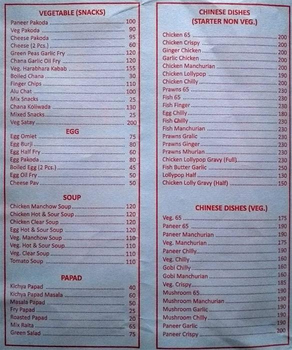 Ruchi menu 2