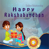 Rakshabandhan Photo Frames 2017