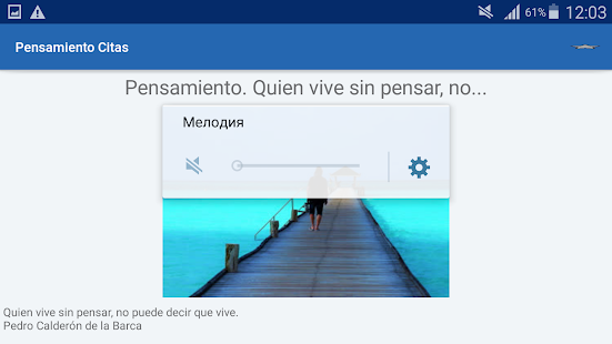 Download Pensamiento Citas y frases famosas For PC Windows and Mac apk screenshot 10