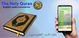 Download Holy Quran With English Translation Listen Audio APK latest