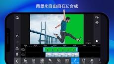 PowerDirector – 動画編集&動画作成&動画加工のおすすめ画像5