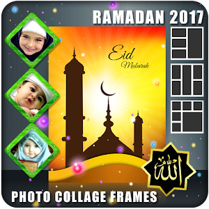 Ramadan Photo Collage