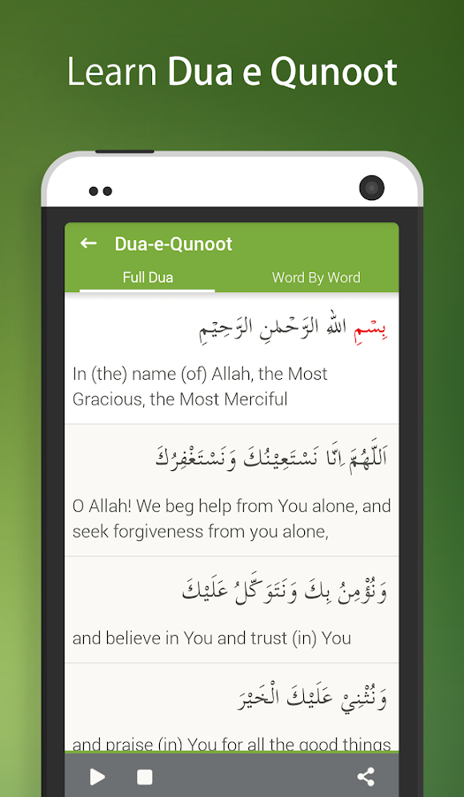 Dua e Qunoot & More -AlifIslam- screenshot