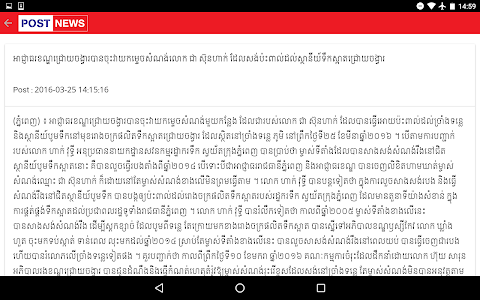 Post News Media screenshot 5