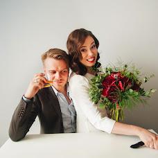 Wedding photographer Osya Panova (Oska). Photo of 10.07.2015