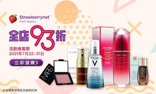 Strawberrynet全店93折_760x460.jpg