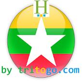 Hotel Myanmar Burma by tritogo