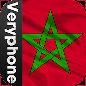 VerySMS Morocco