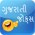 Gujarati Jokes 2017