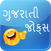 Gujarati Jokes 2018