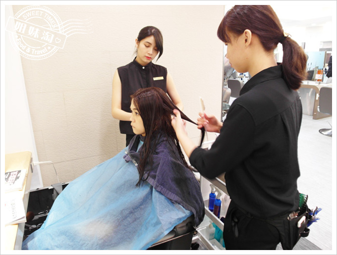 PLUUS新極淨護髮第一劑